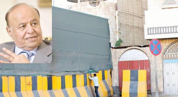 هادی از عدن: من رئیس جمهور هستم و تمام اقدامات حوثی ها از درجه اعتبار ساقط است