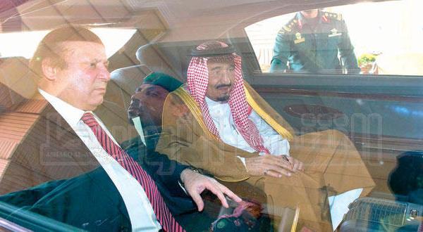 نشستی عربستانی- پاکستانی در ریاض