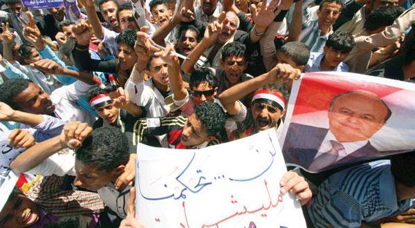 هادی تحویل کمک های بین المللی به عدن و اعلام حکومت را بررسی می کند