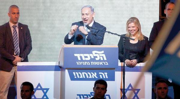 پس از پیروزی نتانیاهو در انتخابات اسرائیل غرب روند صلح را به او یاد آوری می کند