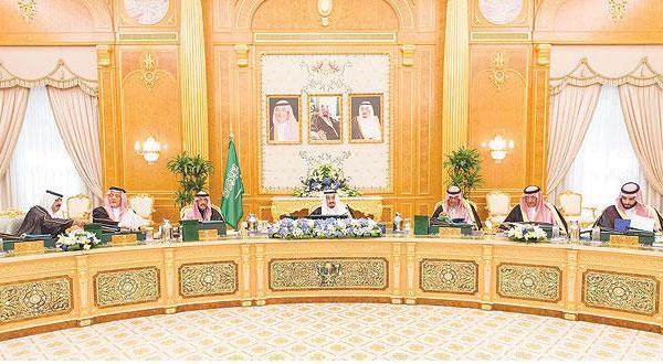تصمیم تاریخی عربستان مبنی بر وضع عوارض بر زمین های توسعه نیافته