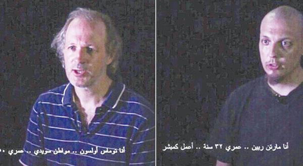 یکی از عناصر سازمان اطلاعات فلسطین دو گروگان سوئدی را از سوریه فراری داد