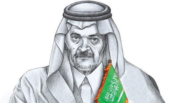 فیصل از نگاه همتایان خود : کسینجر عرب و فقیه دیپلماتیک