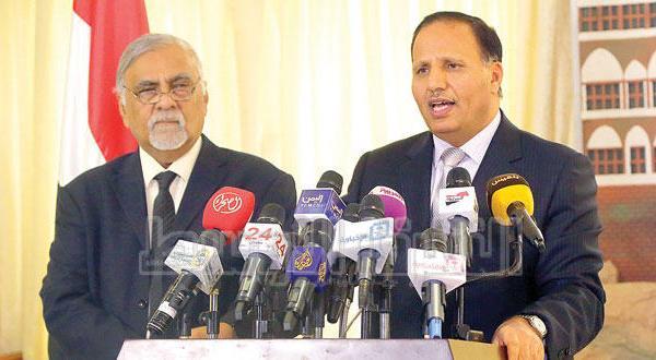 کنفرانس {نجات یمن} در ریاض: برای گفتگو نیست بلکه برای تصمیم گیری است