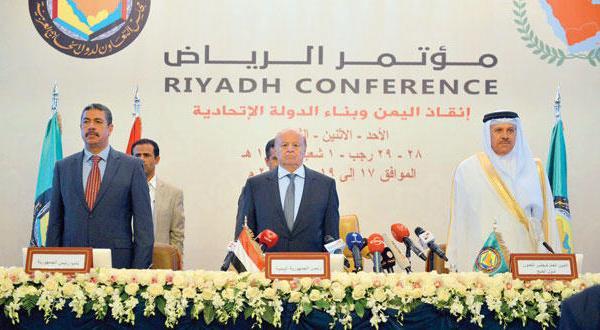 اعلامیه ریاض زمینه را برای بازگشت حکومت مشروع به یمن با حمایت عربی آماده می کند