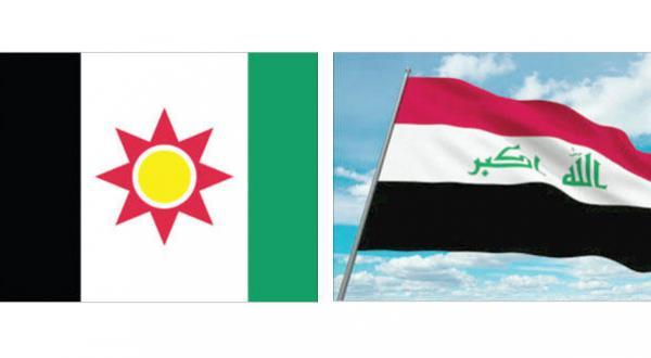 پرچم و سرود ملی جدیدی برای عراق مورد نیاز است