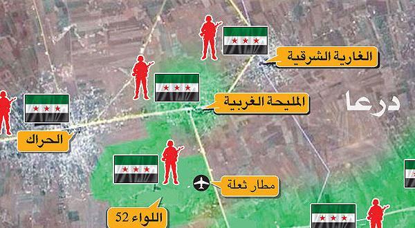 پس از از دست دادن پایگاه بزرگ نظامی در درعا، شکست های اسد به جنوب منتقل می شوند