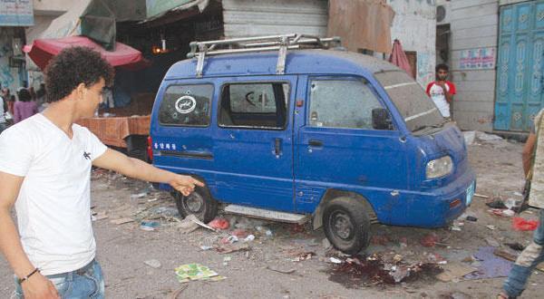 قتل عام در عدن به هنگام «سحر» توسط حوثی ها
