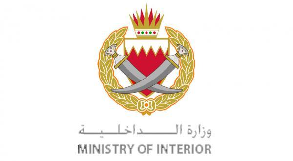 بحرین: متلاشی کردن باندی که ایران آن را مسلح کرد و سپاه پاسداران آن را آموزش داد