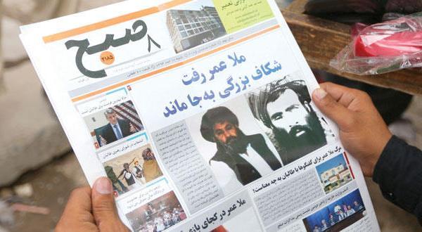 در پی شکاف های حاصل … رهبر جدید طالبان خواستار متحد کردن صف ها می شود