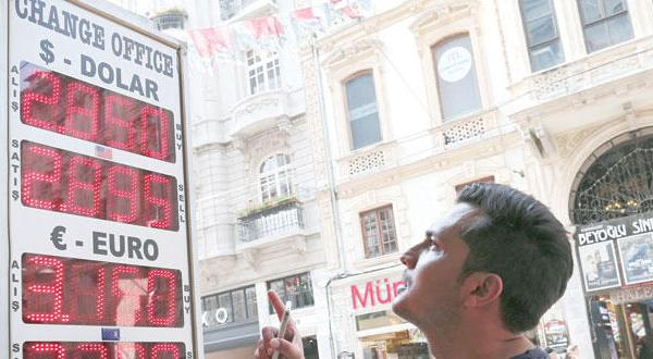 عمیق تر شدن بحران تشکیل کابینه در ترکیه… توپ در زمین اردوغان