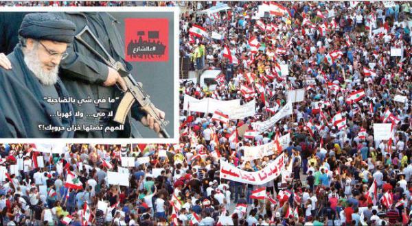 عکس نصر الله در کنار «فاسدان» و فشار «حزب الله» برای برداشتن آن