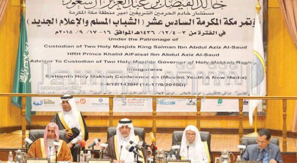 پادشاه عربستان سعودی: تأثیر رسانه های جدید خطرناک تر است… جوانان باید ایمن شوند