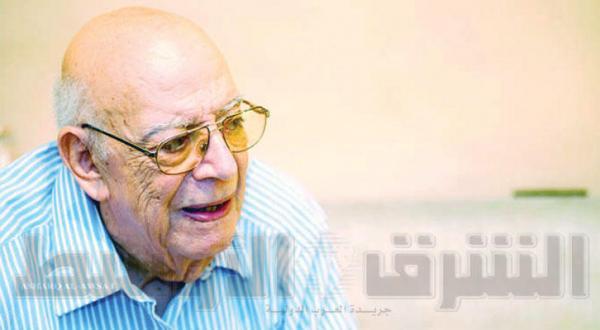 علی سالم نمایشنامه نویس مصری