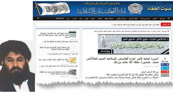 سایت اینترنتی جنبش طالبان که بیوگرافی رهبر جدید خود را منتشر کرد... در گوشه تصویری از ملا منصور