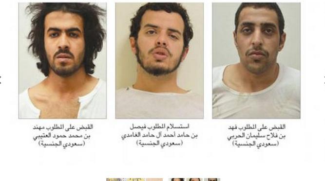 عربستان سعودی: یک تروریست آپارتمانی را برای فریب جوانان در ریاض اجاره کرد