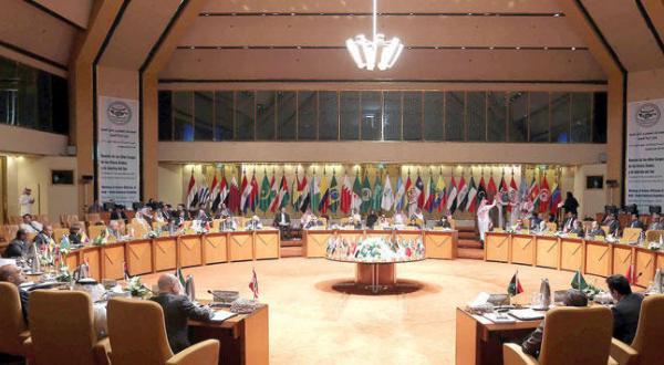 اجلاس ریاض: تمرکز عربی بر سوریه و یمن.. و لاتینی بر فالکلند