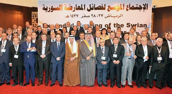 کنفرانس ریاض: اپوزیسیون سوریه بر «سند حل سیاسی» توافق می کنند