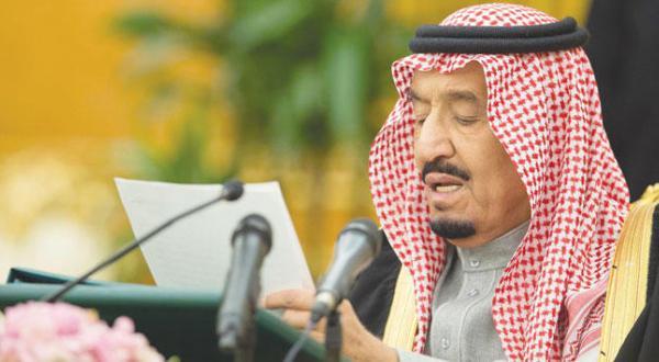 پادشاه عربستان سعودی در جلسه ویژه اعلام بودجه و تصویب آن توسط شورای وزیران در ریاض – عکس از خبرگزاری عربستان سعودی