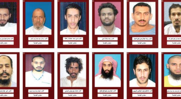 عربستان سعودی و روز قصاص
