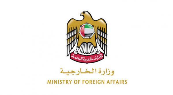 امارات سفیر خود را از تهران فرا می خواند و تصمیم می گیرد سطح روابط دیپلماتیک خود را کاهش دهد