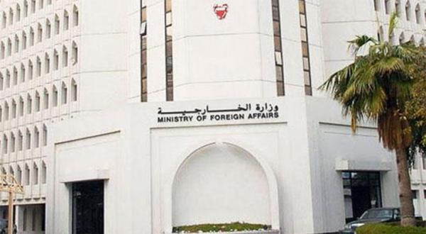 پس از عربستان.. بحرین روابط دیپلماتیک خود را با ایران قطع می کند