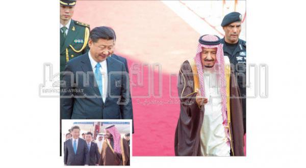ملک سلمان: سعی داریم با چین صلح را در جهان گسترش دهیم