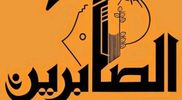 بازداشت یک گروه مرتبط با ایران در بیت لحم
