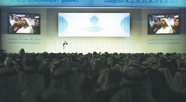 امارات وزارتی برای «خوشبختی» معرفی می کند.. و خدمات دولت را به بخش خصوصی محول می کند