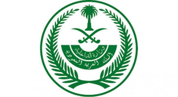 تلاش های عربستان سعودی برای بستن راه ارتباط دادن امداد رسانی به تأمین مالی تروریسم