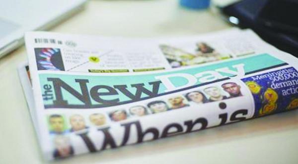 انگلستان: روزنامه جدید بدون حضور اینترنتی