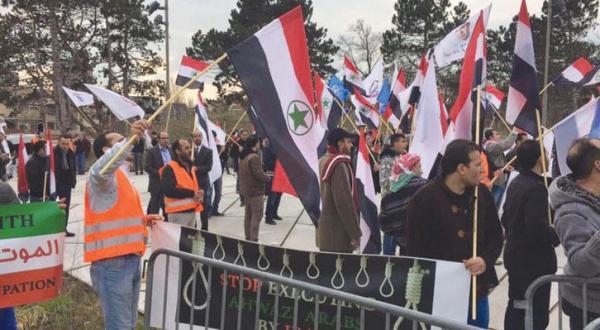 راهپیمائی گسترده اهوازی ها علیه ایران مقابل دادگاه جنایات بین المللی