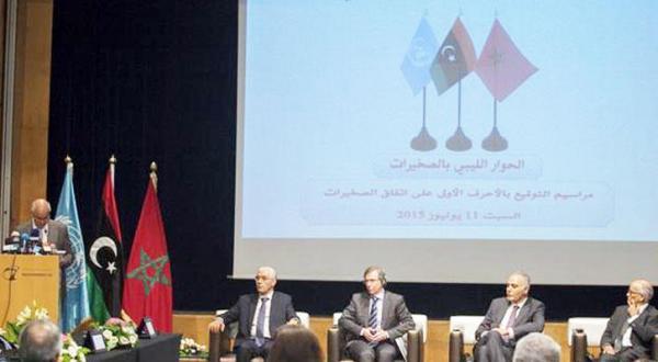 امروز.. تشکیل دولت وفاق ملی لیبی در صخیرات