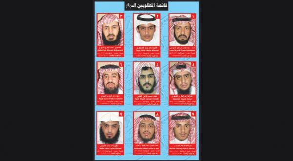 «خیانت» علت بمب گذاری مسجد نیروهای اورژانس در جنوب عربستان سعودی