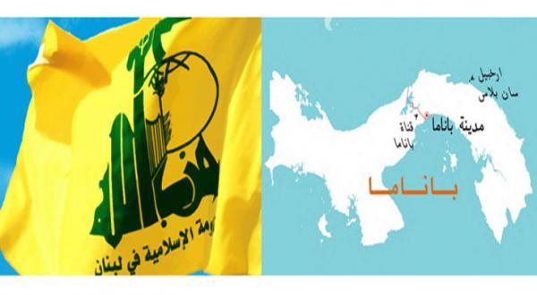بازداشت یکی از عوامل حزب الله به اتهام پول شویی در آمریکای جنوبی