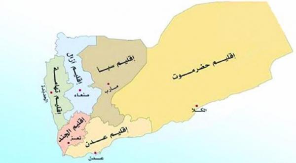 مشارکت نظامی افسران عراقی در کنار شورشیان یمنی