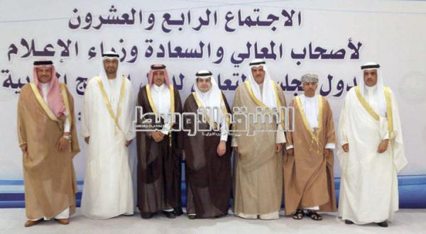 کشورهای خلیج به دنبال بازوهای رسانه ای حزب الله