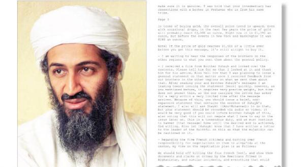 تصویری از نامه ترجمه شده بن لادن به زبان انگلیسی – نیویورک تایمز ... بن لادن
