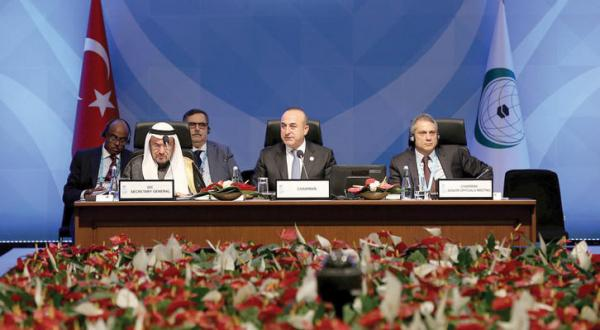 اجلاس سران اسلامی از ایران خواهد خواست از مداخله دست بکشد … و ائتلاف اسلامی را حمایت می کند