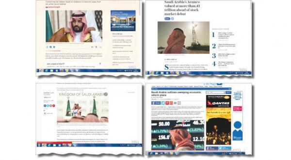 """رسانه های غربی: """"چشم انداز ۲۰۳۰"""" بزرگترین رویداد در تاریخ عربستان سعودی از ۱۹۳۸"""