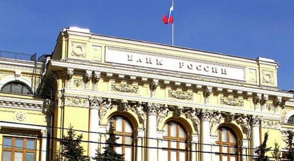 بانک های روسیه برای راه اندازی «معاملات اسلامی» آماده می شوند
