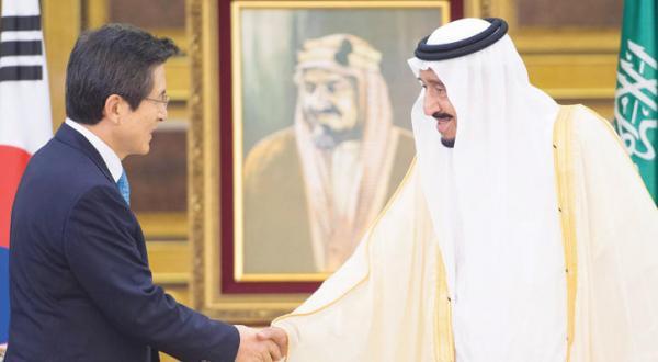 نشست عربستان سعودی – کره جنوبی در جده