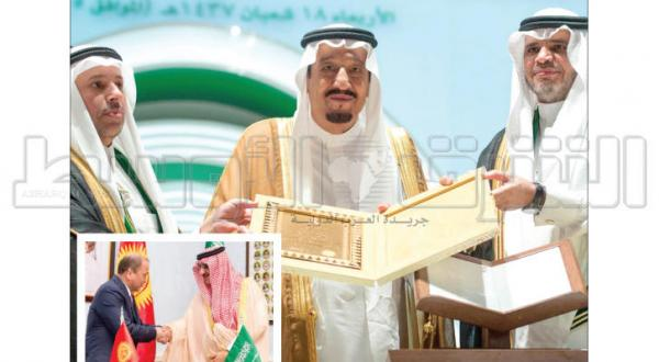 پادشاه عربستان سعودی: به دنبال همگام شدن دانشگاه ها با چشم انداز ۲۰۳۰ کشور هستیم