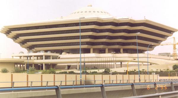 عربستان سعودی: اهدا کنندگان به نهادهای بدون مجوز بازجویی می شوند