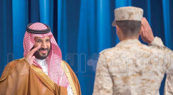 تشکیل یک کمیسیون استراتژیک برای پیگیری اجرای «چشم انداز سعودی» به ریاست محمد بن سلمان