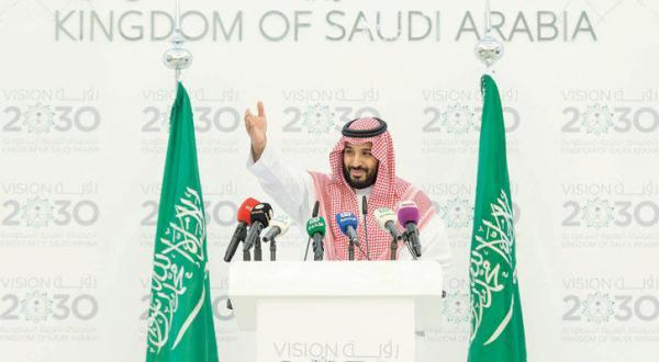 عربستان سعودی: یک برنامه ریزی دقیق برای تحقق چشم انداز ۲۰۳۰