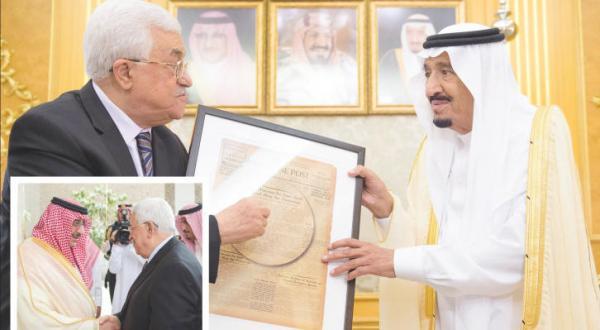 مذاکرات سعودی- فلسطینی در جده