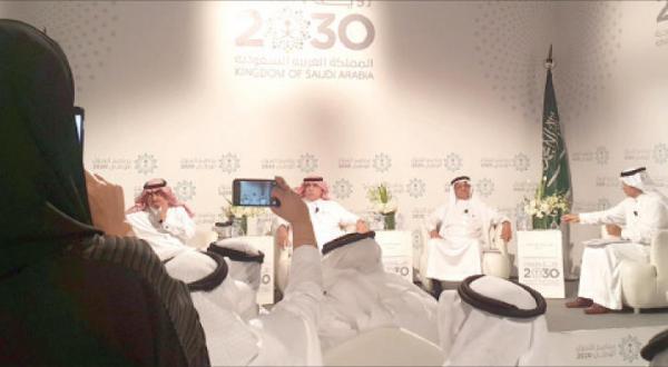 """""""چشم انداز سعودی"""": یک شرکت برگزاری برای پستی.. سازمان برای کوچک و متوسط پروژه"""