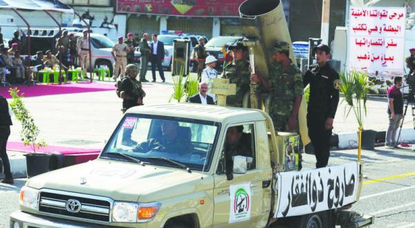 محکوم کردن ایران به علت نقض قوانین بین المللی و ارسال اسلحه به شبه نظامیان عراقی