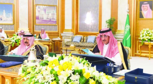 چارچوب جدید اجتماعی برای تقویت جایگاه خانواده در عربستان سعودی